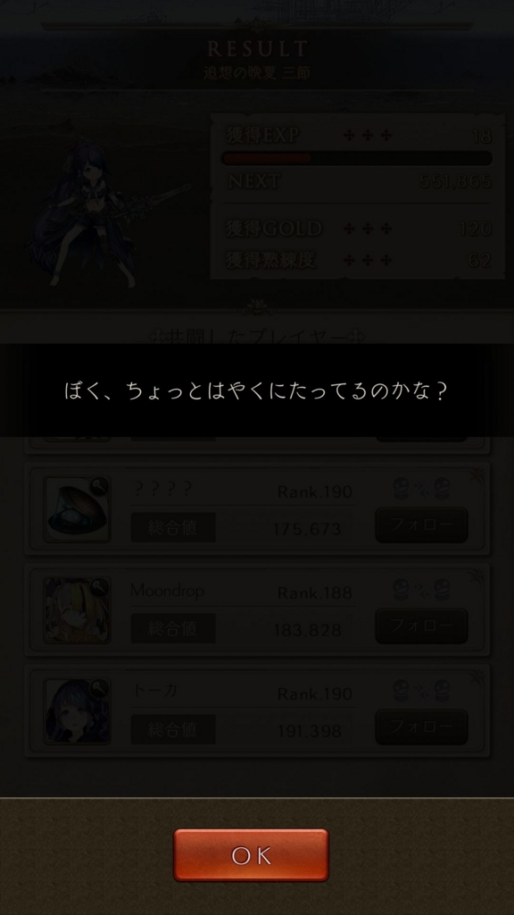 f:id:yuyu001:20180430072306j:plain