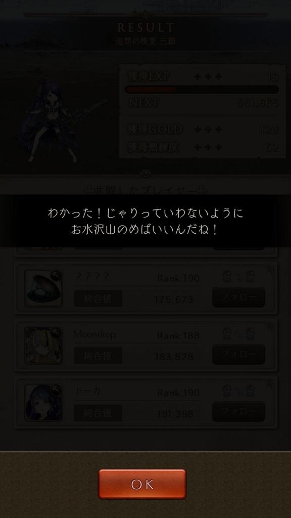 f:id:yuyu001:20180430072311j:plain