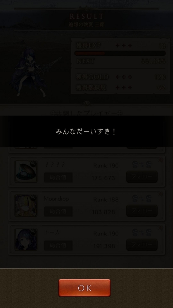 f:id:yuyu001:20180430072316j:plain