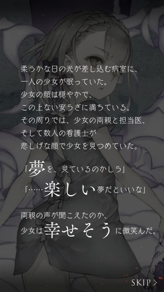 f:id:yuyu001:20180510214332j:plain