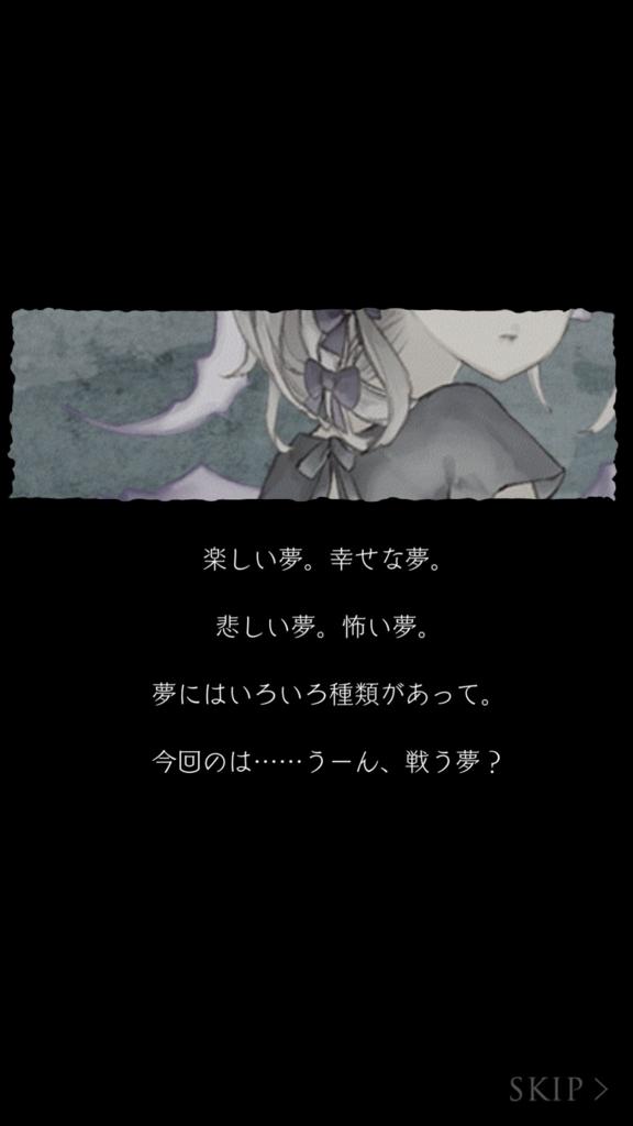 f:id:yuyu001:20180510214347j:plain