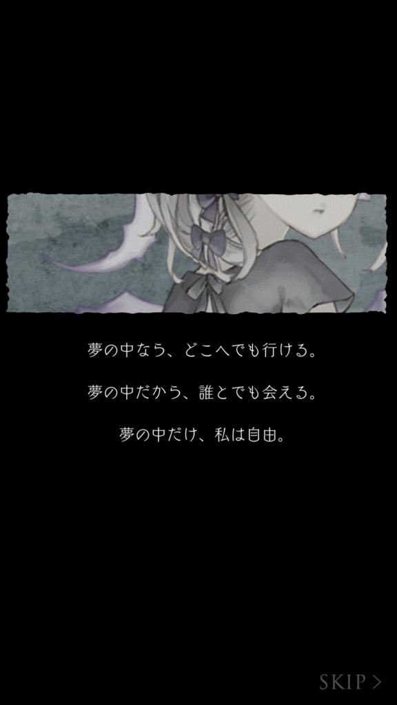 f:id:yuyu001:20180510214517j:plain