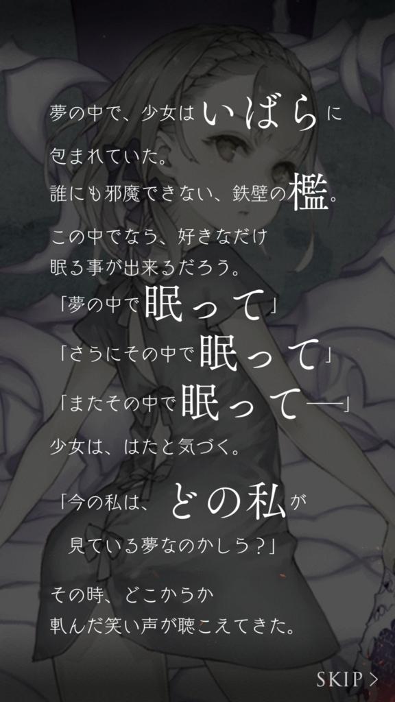 f:id:yuyu001:20180510214645j:plain