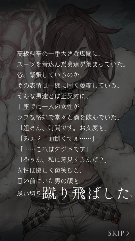 f:id:yuyu001:20180514143812j:plain