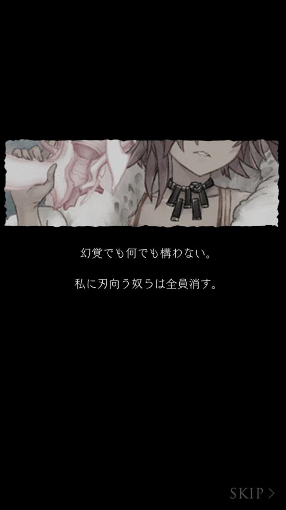 f:id:yuyu001:20180514143846j:plain
