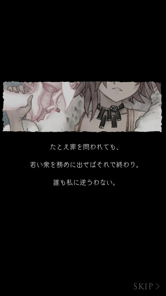 f:id:yuyu001:20180514144015j:plain