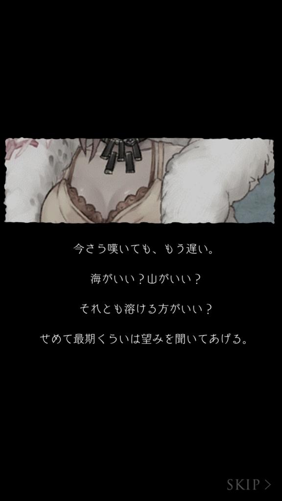 f:id:yuyu001:20180514144035j:plain