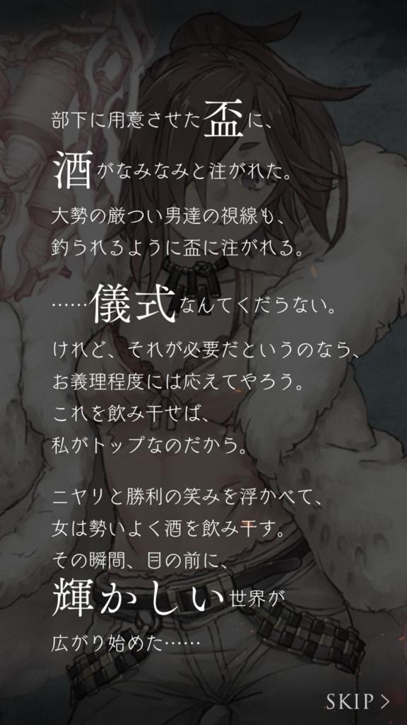 f:id:yuyu001:20180514144158j:plain