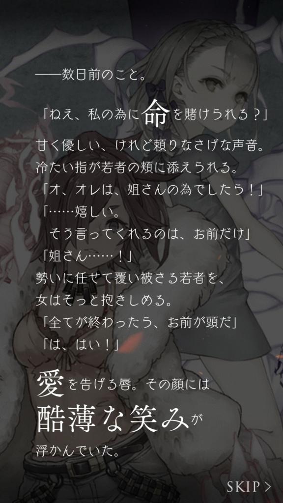 f:id:yuyu001:20180514145815j:plain