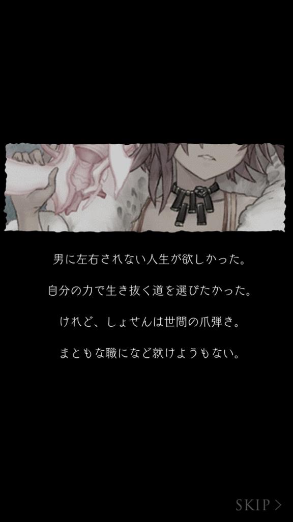 f:id:yuyu001:20180514145952j:plain