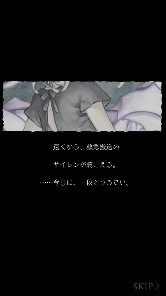 f:id:yuyu001:20180514150006j:plain