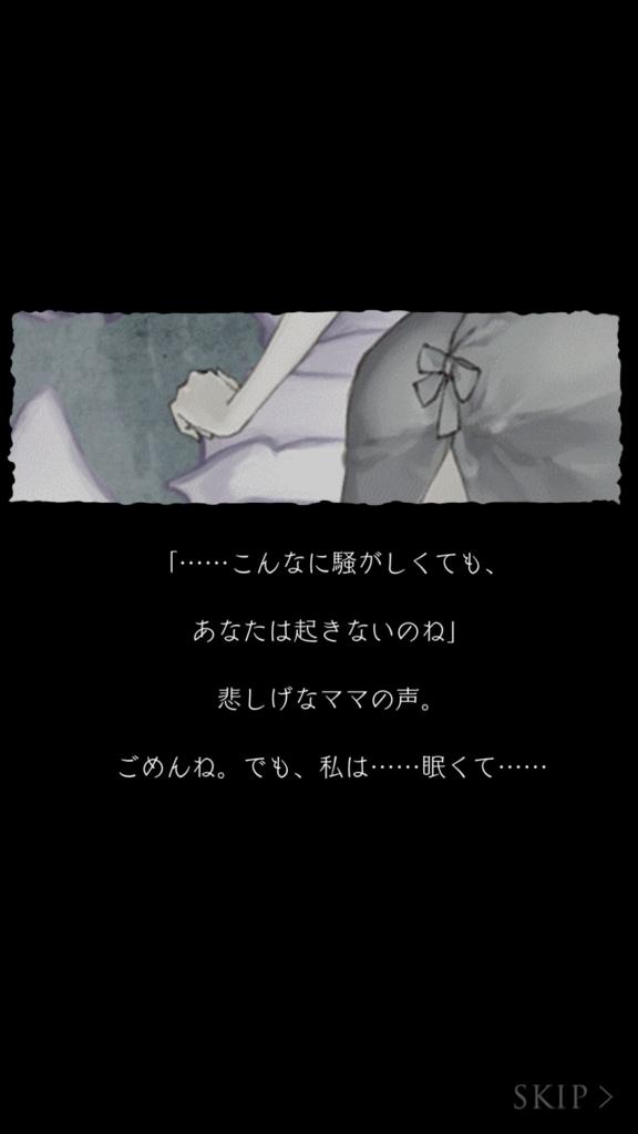 f:id:yuyu001:20180514150040j:plain