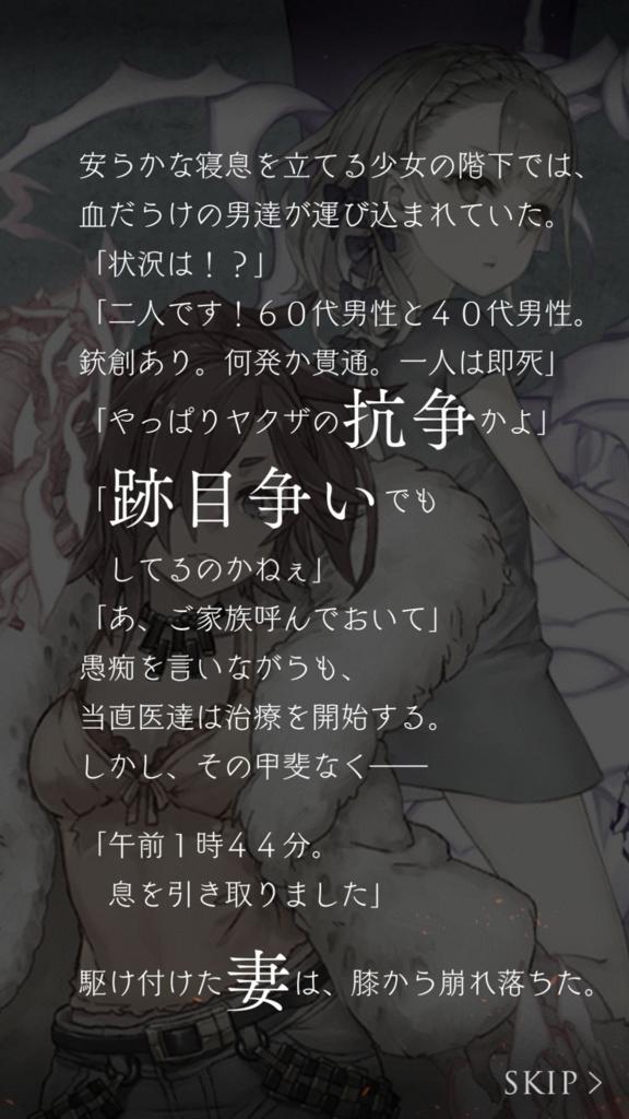 f:id:yuyu001:20180514150106j:plain