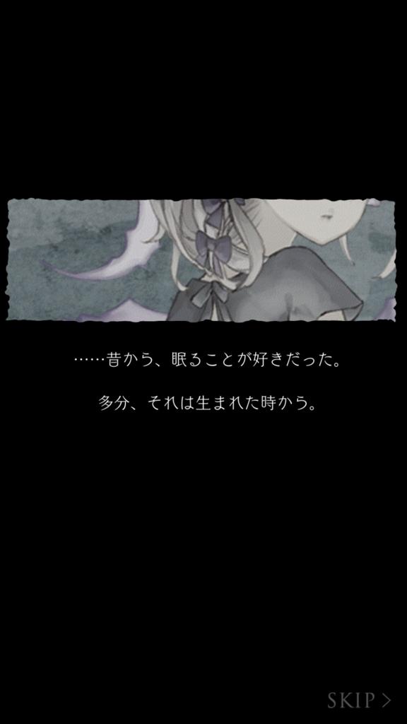 f:id:yuyu001:20180514152724j:plain
