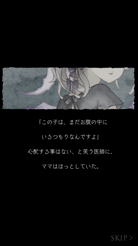 f:id:yuyu001:20180514152813j:plain