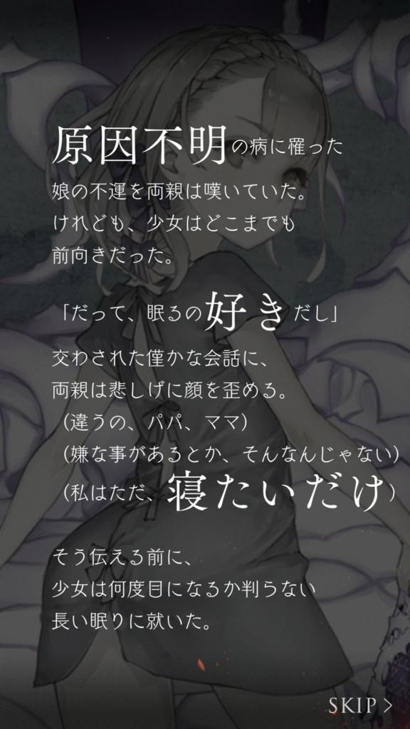 f:id:yuyu001:20180514152906j:plain