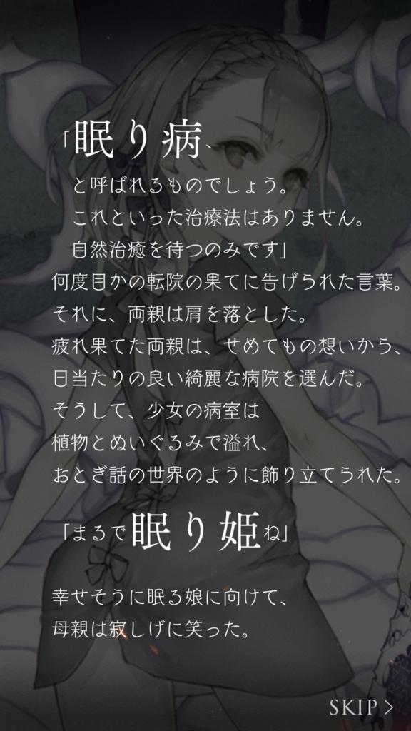 f:id:yuyu001:20180514152920j:plain
