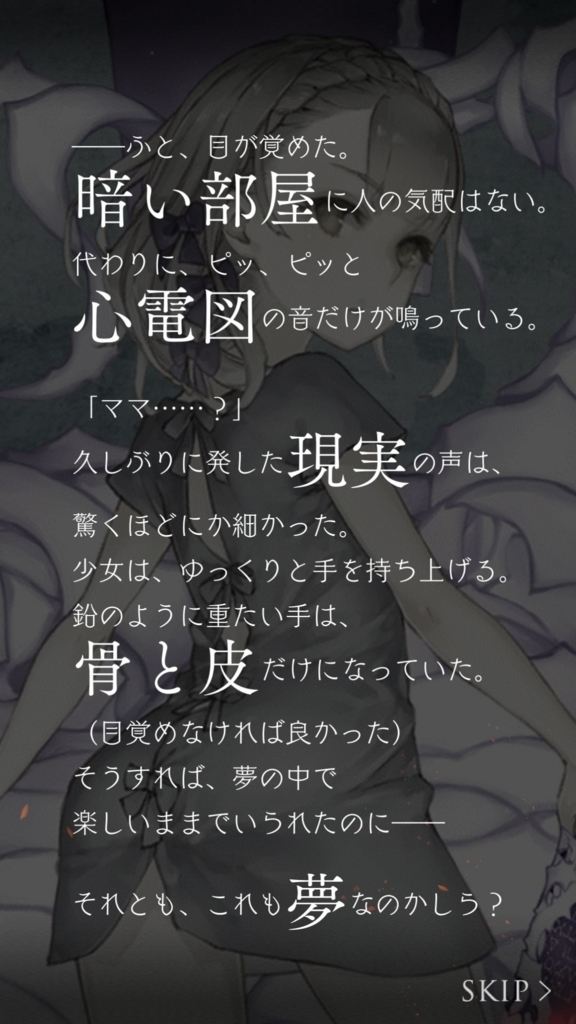 f:id:yuyu001:20180514153422j:plain