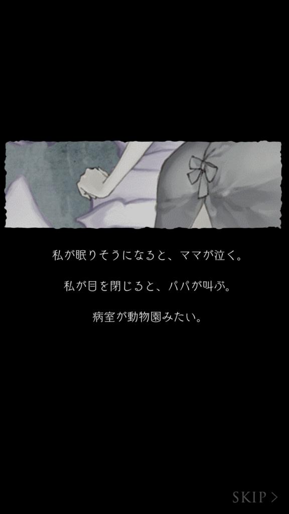 f:id:yuyu001:20180514153602j:plain