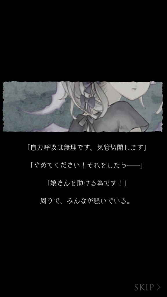 f:id:yuyu001:20180514153615j:plain