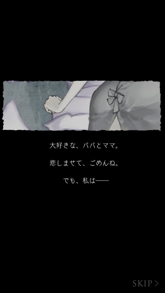 f:id:yuyu001:20180514153700j:plain