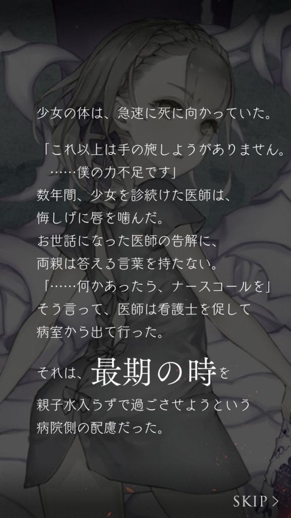 f:id:yuyu001:20180514153713j:plain