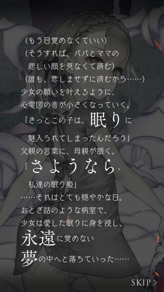 f:id:yuyu001:20180514153725j:plain