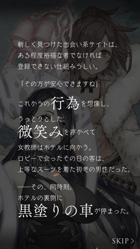 f:id:yuyu001:20180514154255j:plain