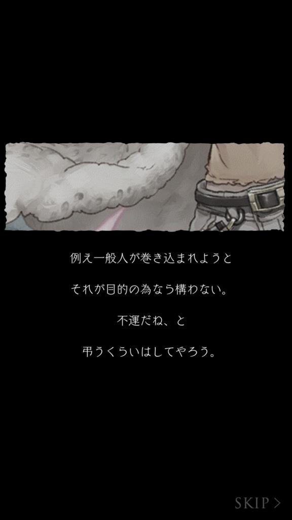f:id:yuyu001:20180514154412j:plain