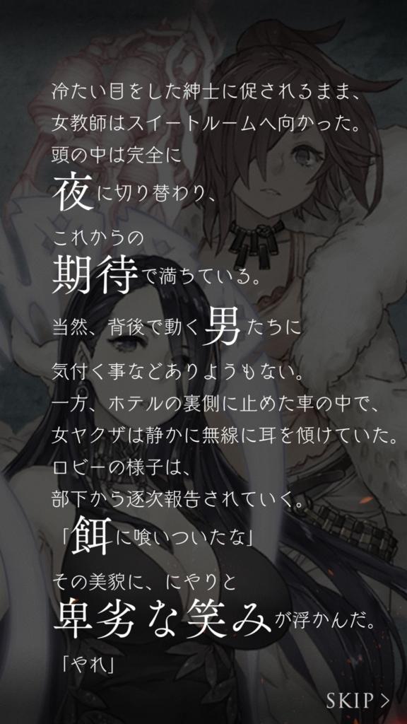 f:id:yuyu001:20180514154513j:plain