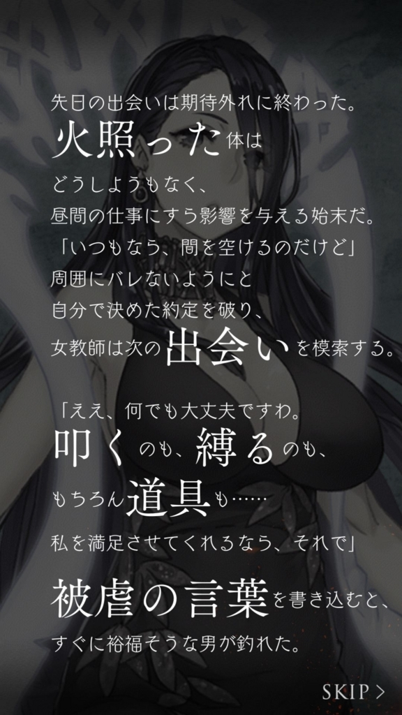 f:id:yuyu001:20180514155117j:plain