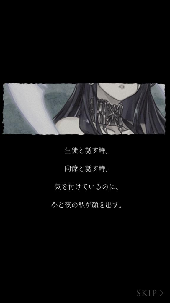 f:id:yuyu001:20180514155133j:plain