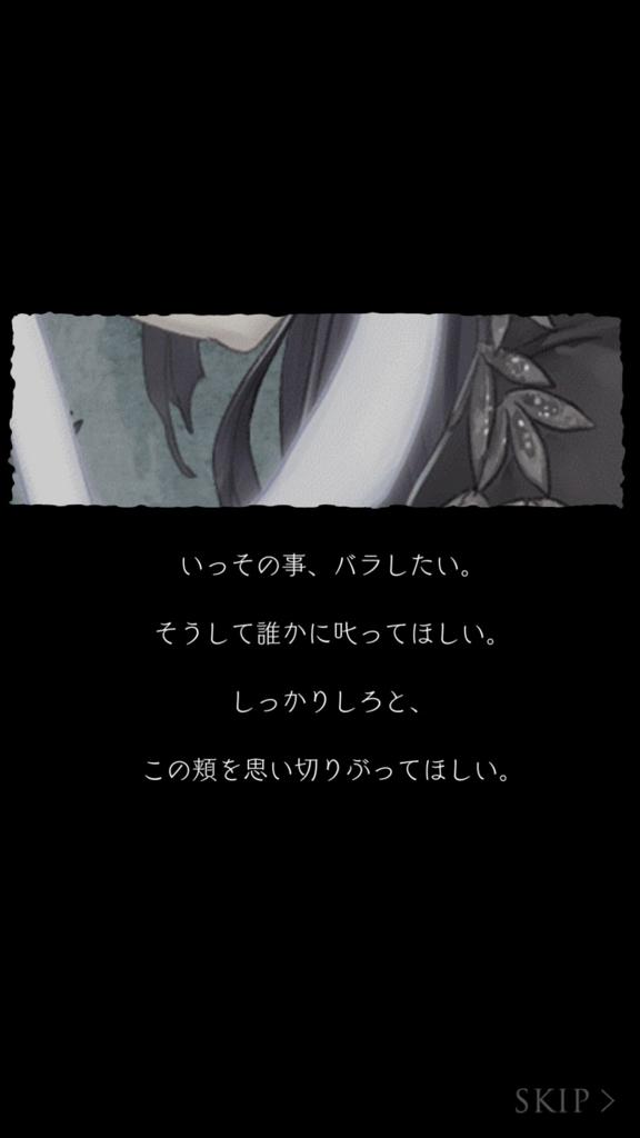 f:id:yuyu001:20180514155219j:plain