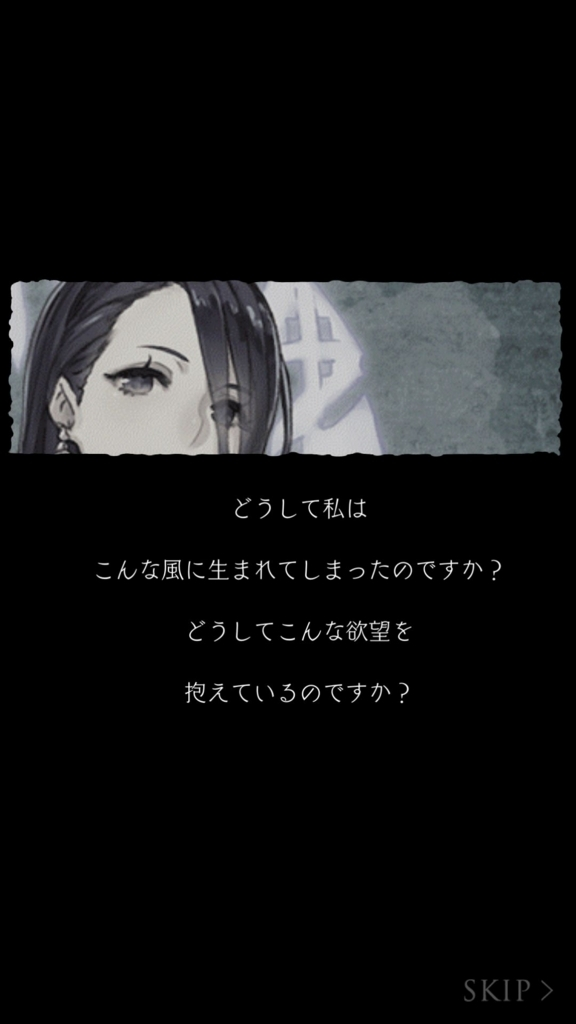 f:id:yuyu001:20180514155257j:plain