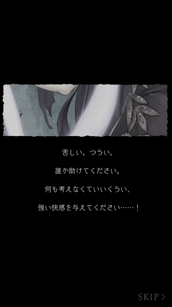 f:id:yuyu001:20180514155308j:plain