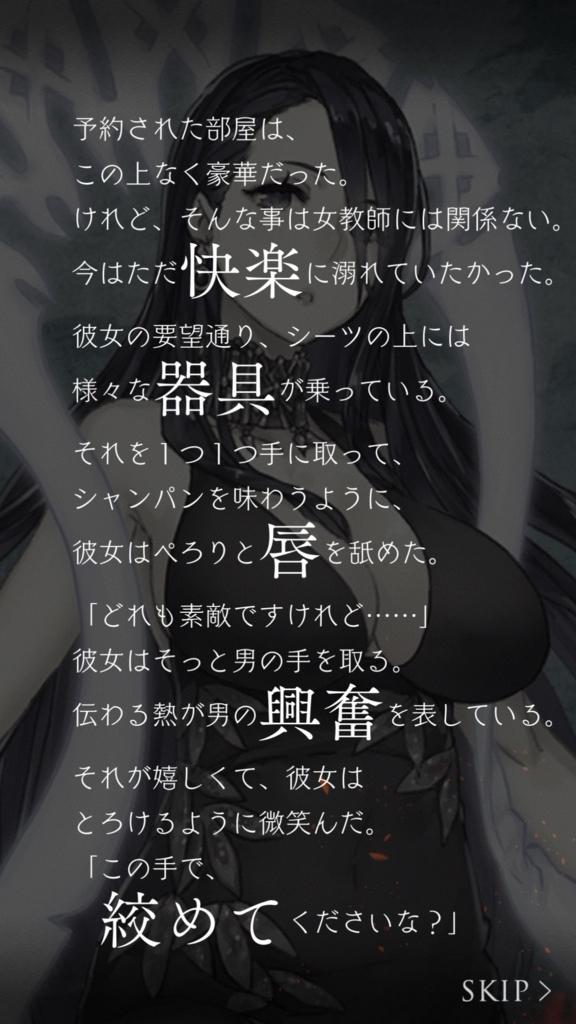 f:id:yuyu001:20180514155321j:plain
