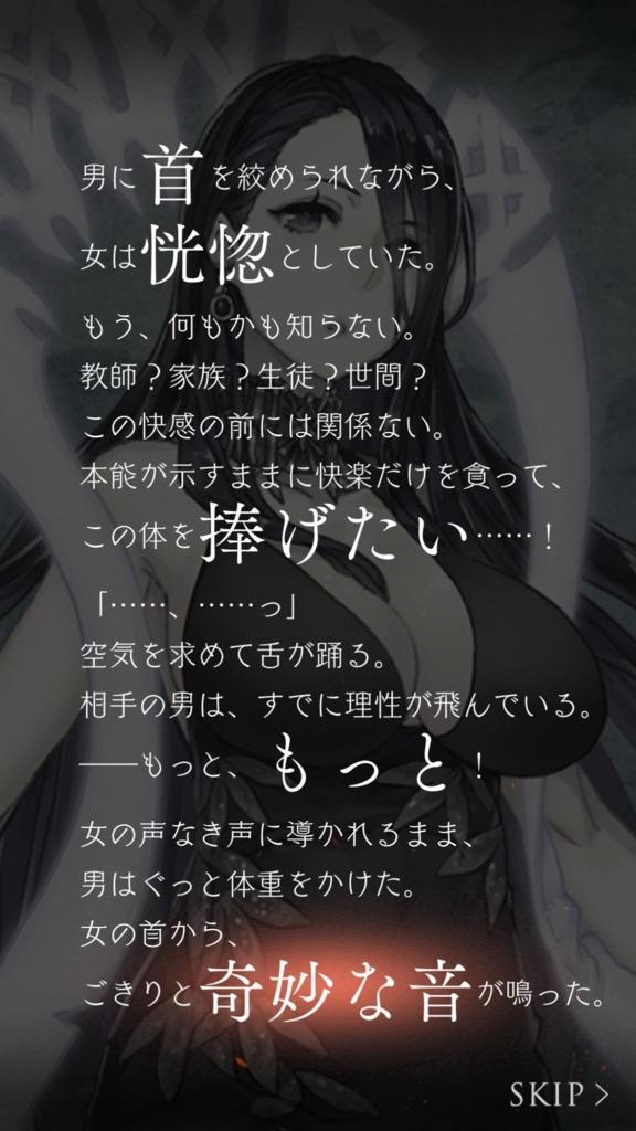 f:id:yuyu001:20180514155334j:plain