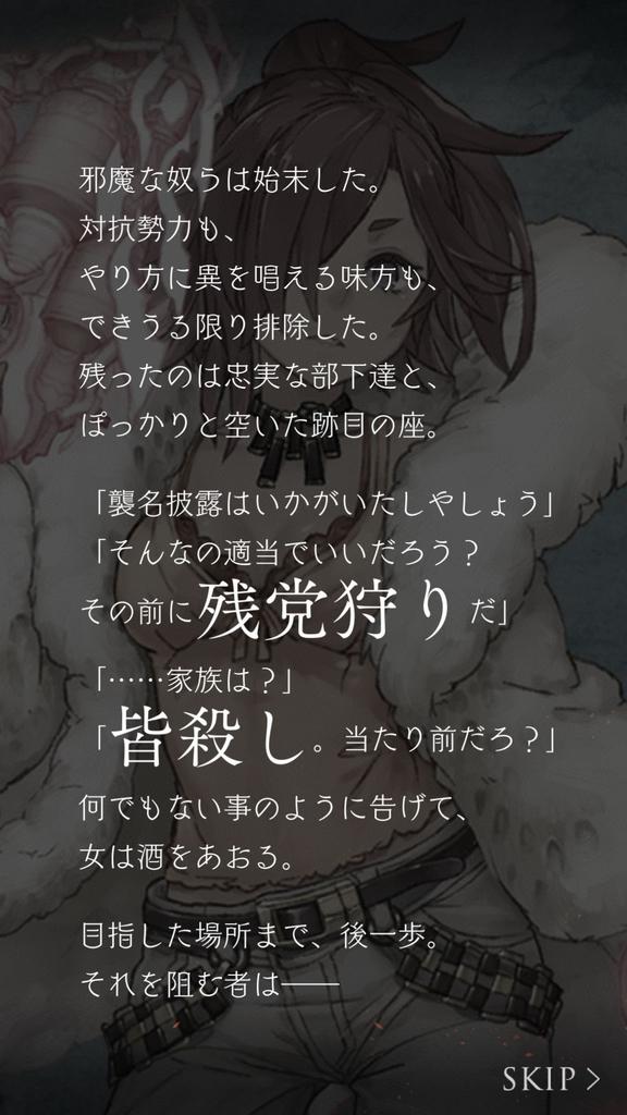 f:id:yuyu001:20180514160124j:plain