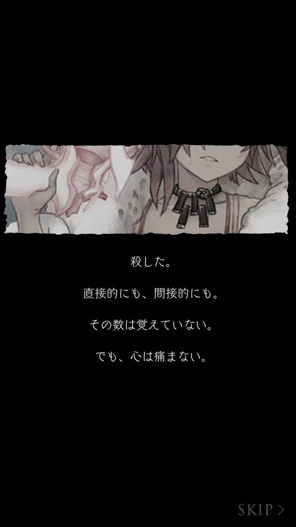 f:id:yuyu001:20180514160125j:plain