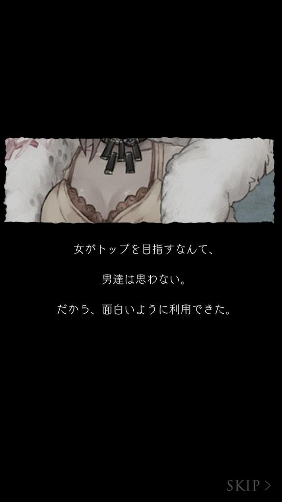 f:id:yuyu001:20180514160126j:plain