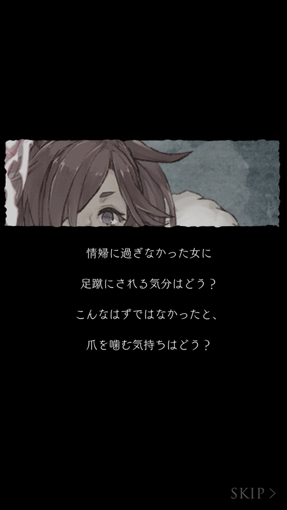 f:id:yuyu001:20180514160127j:plain