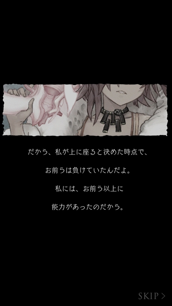 f:id:yuyu001:20180514160129j:plain