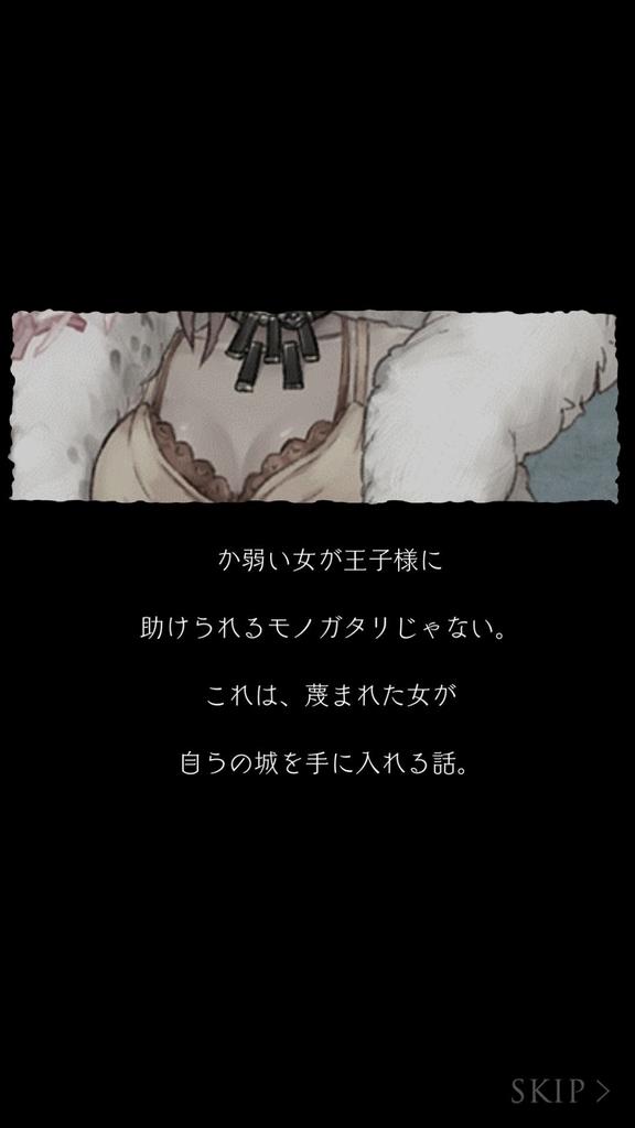 f:id:yuyu001:20180514160130j:plain