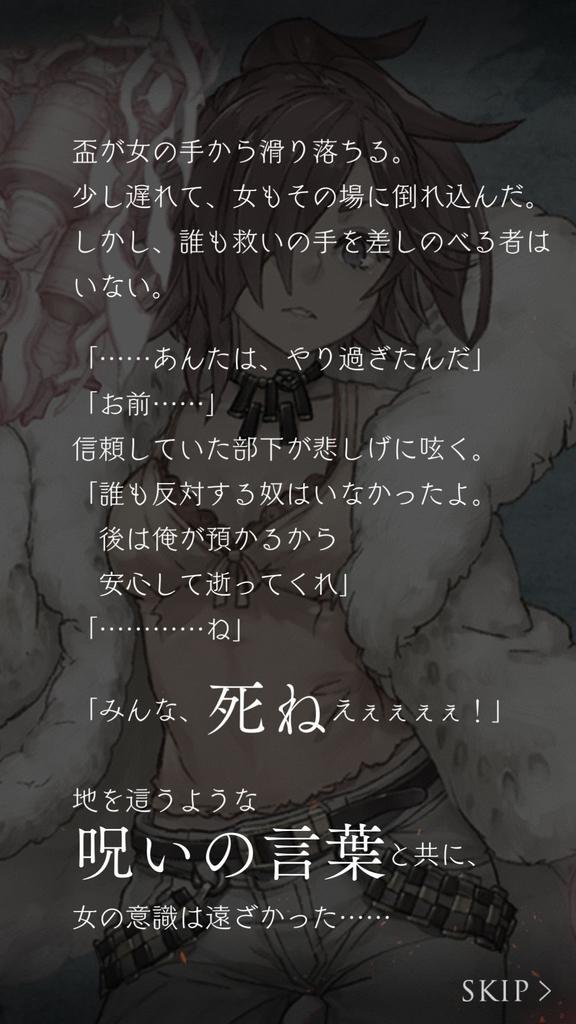 f:id:yuyu001:20180514160134j:plain