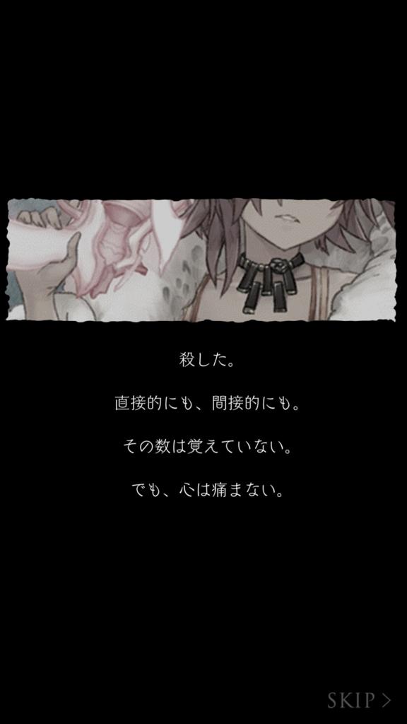 f:id:yuyu001:20180514160241j:plain