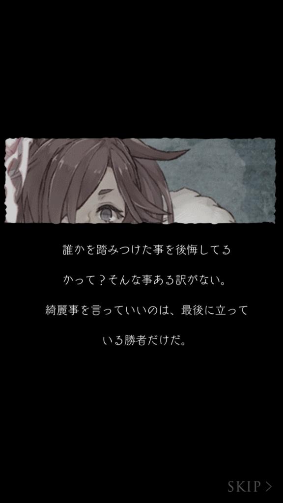 f:id:yuyu001:20180514160355j:plain