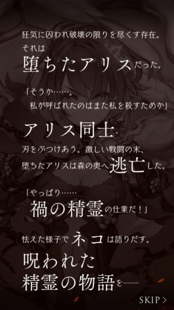 f:id:yuyu001:20180612003506j:plain
