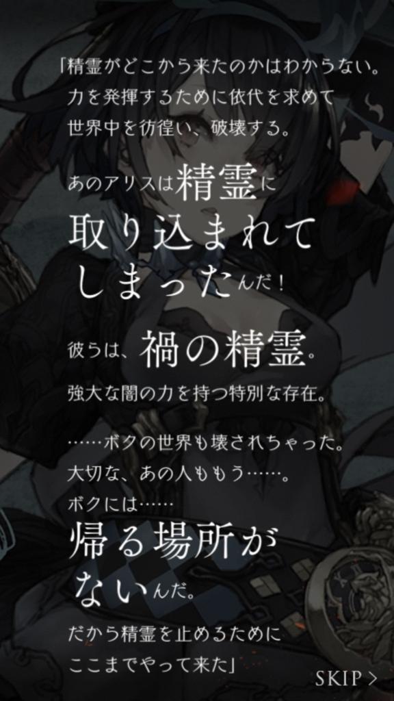 f:id:yuyu001:20180612003518j:plain