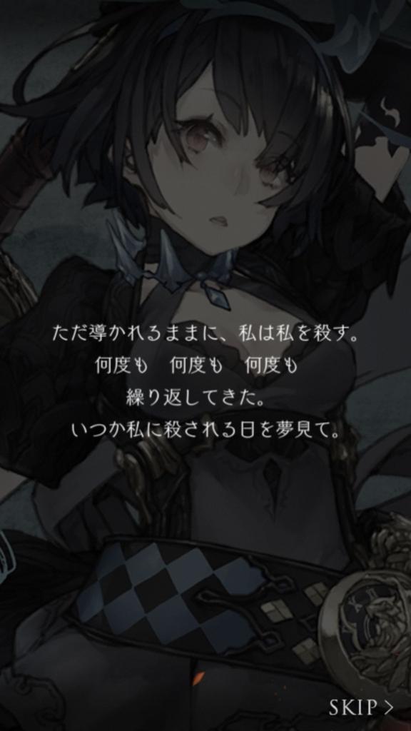 f:id:yuyu001:20180612003545j:plain