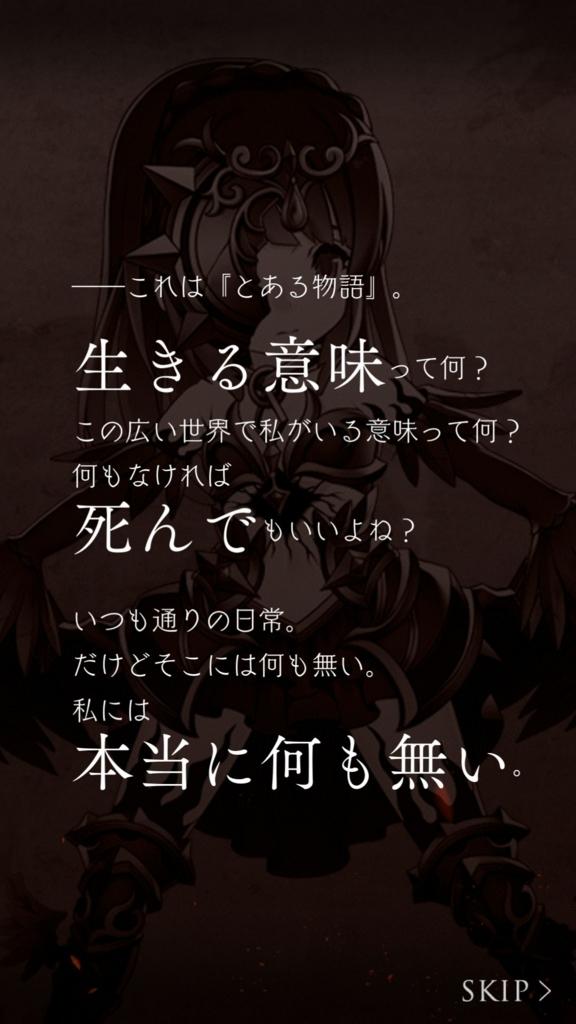 f:id:yuyu001:20180612004228j:plain